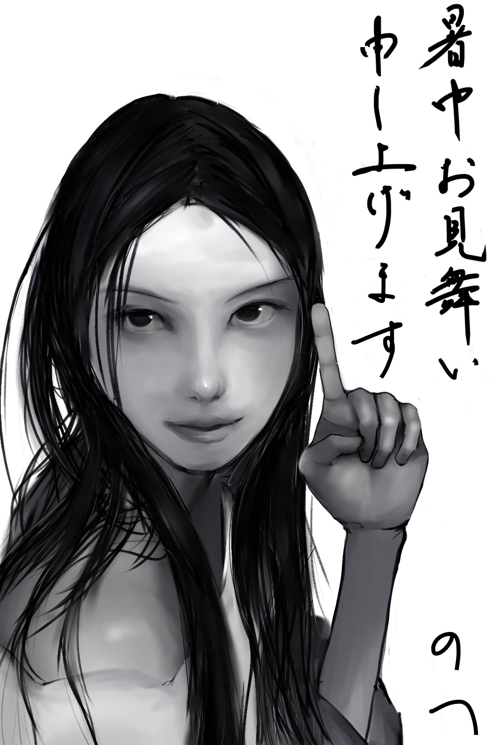 貞子タソのエロ画像きぼんぬ二十九夜YouTube動画>4本 ニコニコ動画>1本 ->画像>349枚